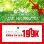 sản phẩm Mori no seikatsu